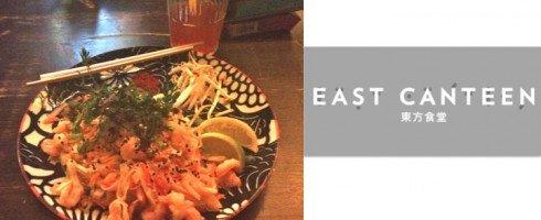 Hola, East Canteen